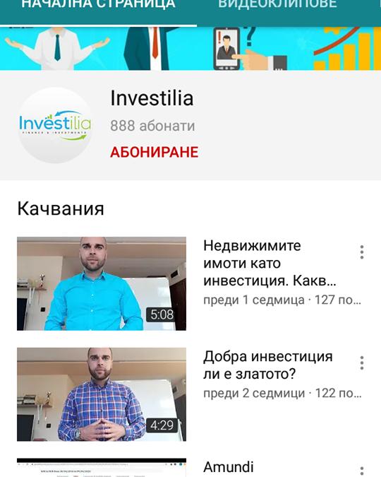 Нов YouTube канал ще повишава финансовата грамотност на българите