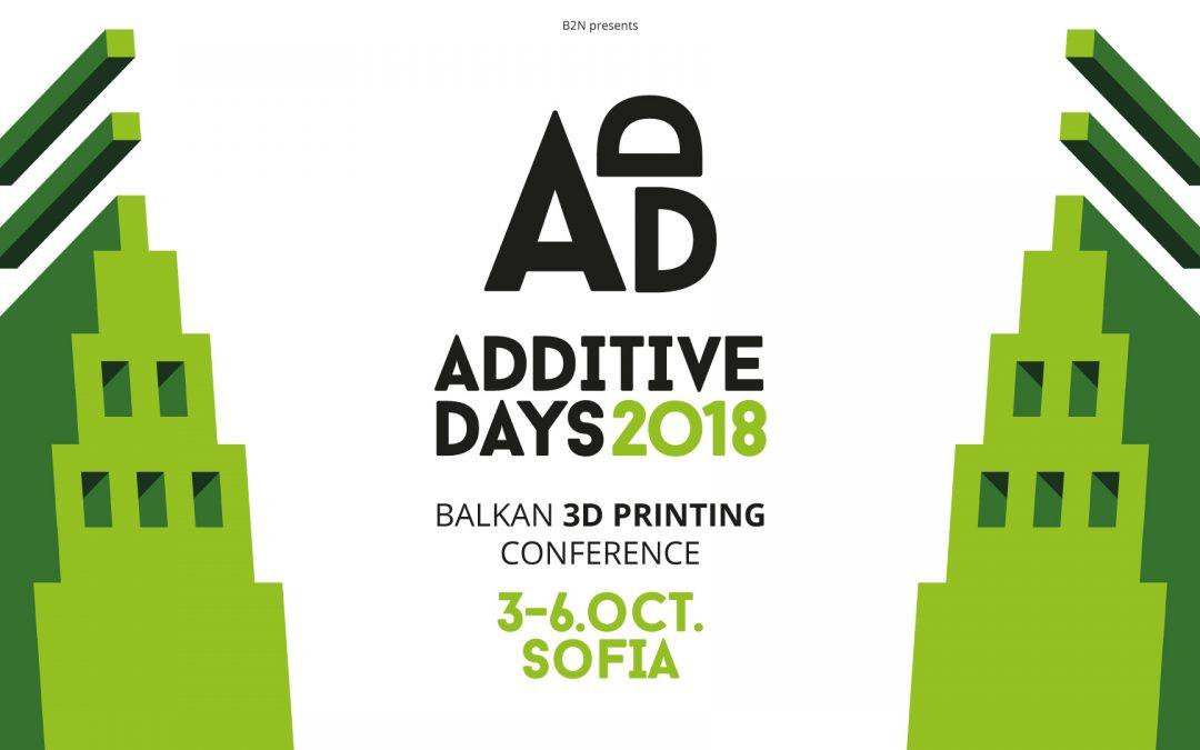 За първи път в София ще се проведе Балканска конференция, посветена на 3D принтирането