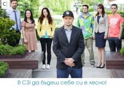 C3i-plakat-111
