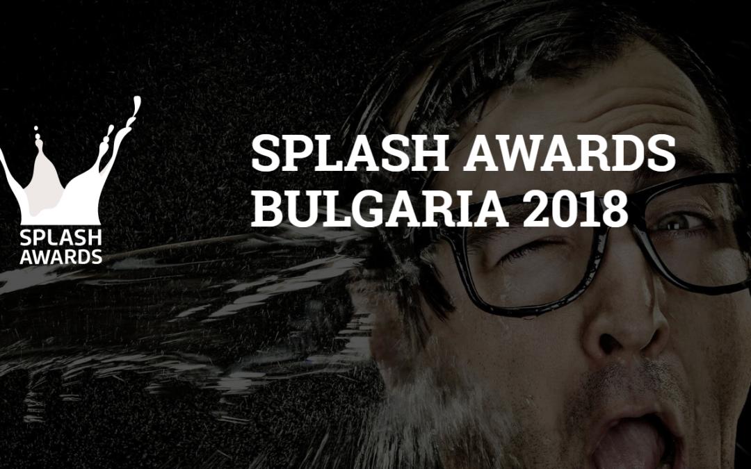 Splash Awards 2018 поощрява най-добрите Drupal проекти