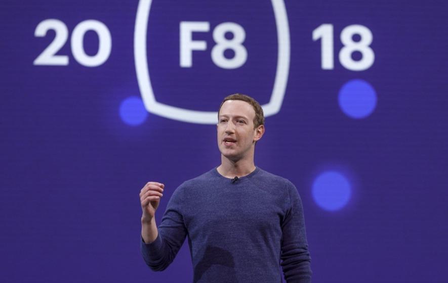"""Facebook работи върху инструмент за контрол на поверителността, наречен """"Clear History"""""""