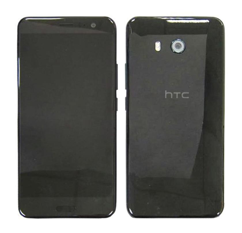 HTC-U-leak
