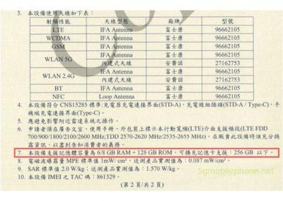 Huawei-P30-specs