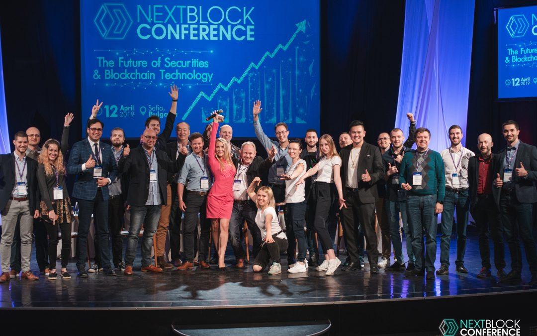 Над 200 участника се включиха в първата блокчейн конференция у нас NEXT BLOCK SOFIA 2.0
