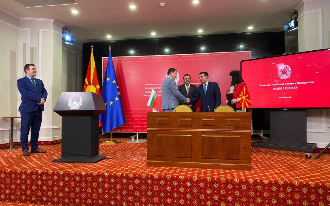 45 млн. евро инвестират ScaleFocus в Северна Македония