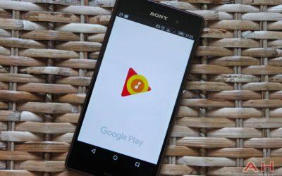 Кажете сбогом на случайното изтриване на песни в Google Play Music