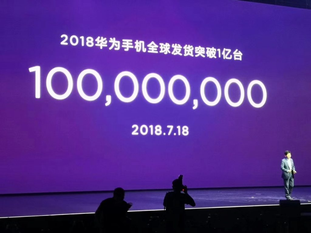 Richard-Yu-Huawei-100-million-phones