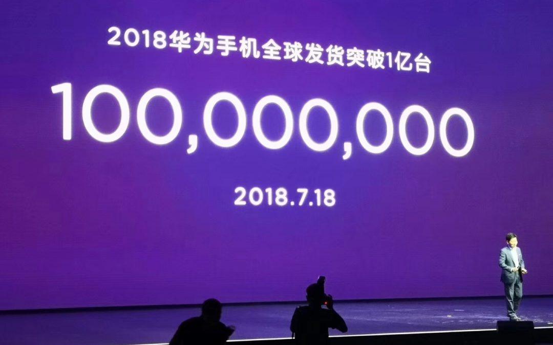 Huawei заплашва да отнеме второто място на Apple изпращайки 100 милиона телефона тази година