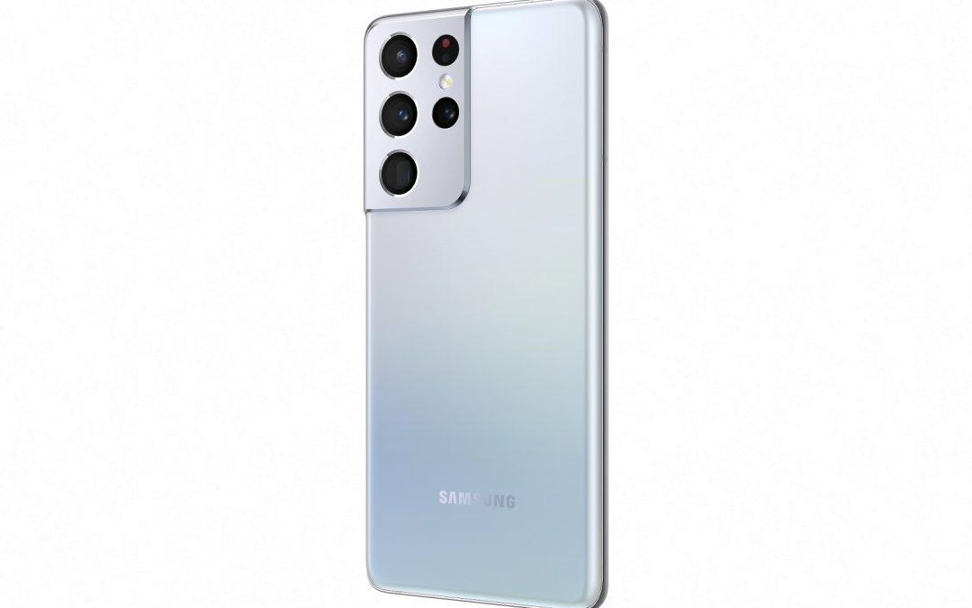 VIVACOM започва да приема предварителни поръчки за най-новата серия флагмани на Samsung – Galaxy S21