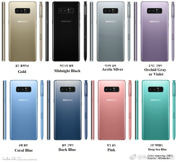 Samsung-Galaxy-Note-8-color-variants-leak