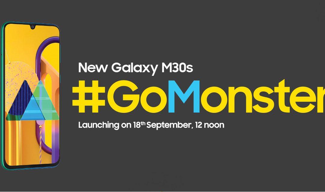 Samsung Monster вече има официална дата за премиерата си