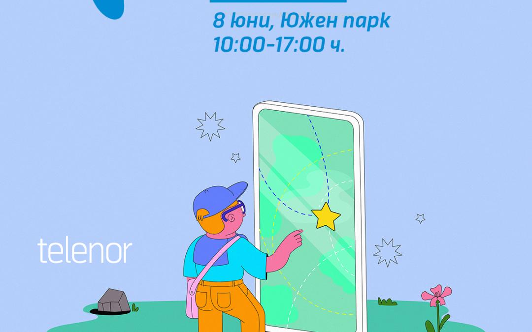 Приложението Digital Scouts е вече налично в Google Play и Apple App Store