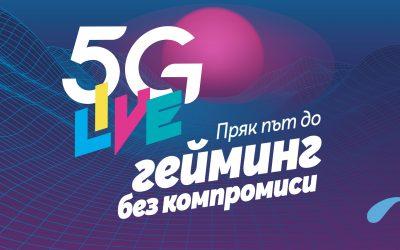 5G мрежата на Теленор ще подкрепи най-масовото гейминг събитие у нас
