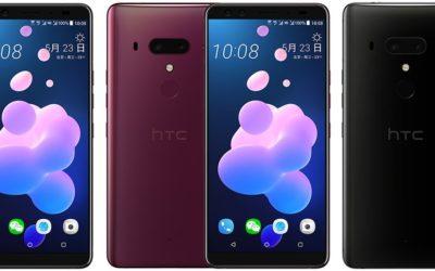 Ново изтичане не остява неизяснени въпроси по отношение на HTC U12+