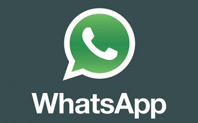 WhatsApp работи върху самоунищожаващи се съобщения