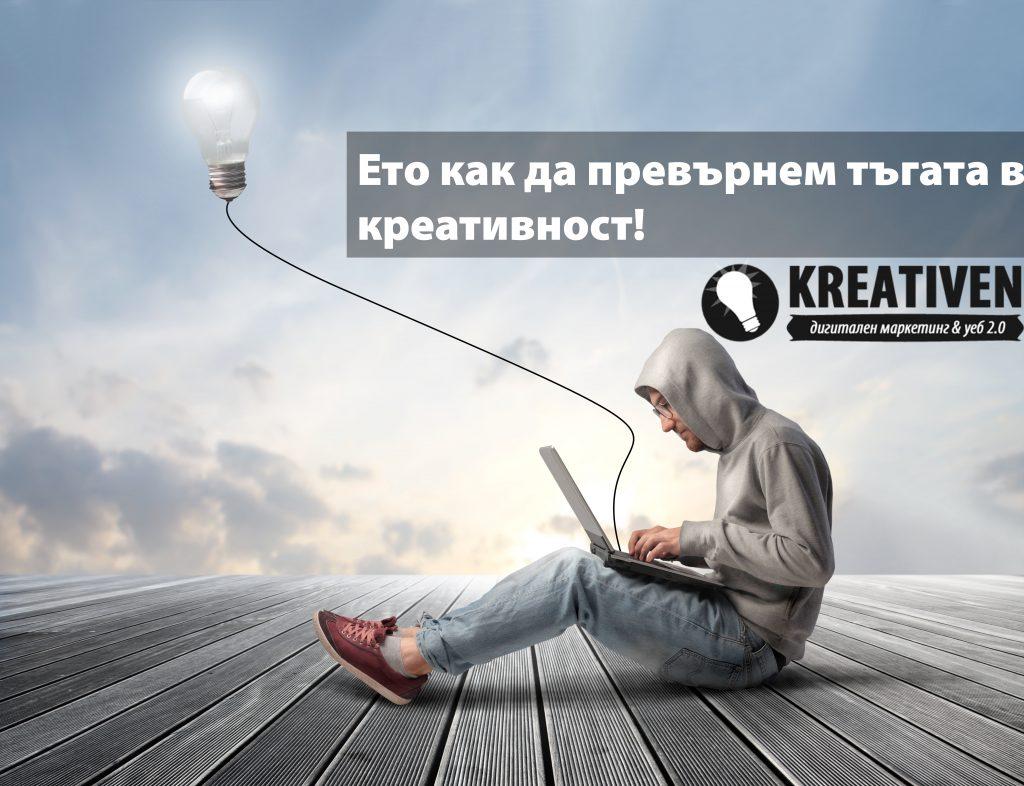 creative-sss4