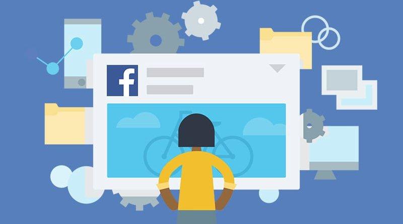 Facebook премахва опцията за изтриване на пост от десктоп версията си