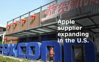 Foxconn обяви плановете си за изграждане на фабрика в САЩ