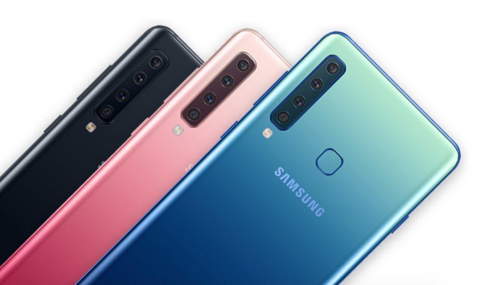 Galaxy A9 с четири камери вече е факт