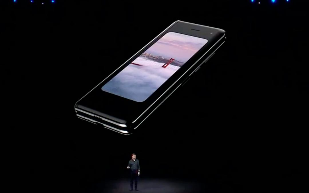 Samsung Galaxy Fold вече е факт
