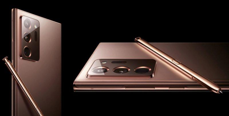 Ето разликите между камерите в серията Galaxy Note 20