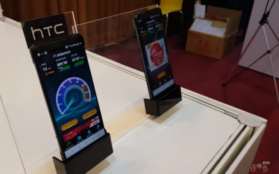 HTC може би разкри U12 на събитие в Тайван