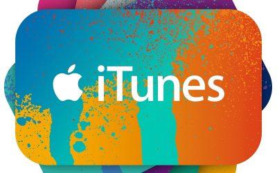 iTunes трие музикални файлове от личния ви компютър