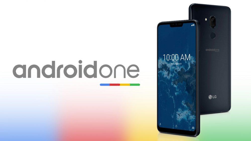 LG Q9 One ще е първият Android One смартфон на компанията под ново име