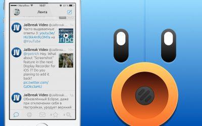 Tweetbot – отърви се от ограничението за 140 знака!