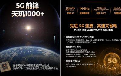 MediaTek представи чипа Dimensity 1000+ с поддръжка на 144Hz дисплей и двойна 5G SIM