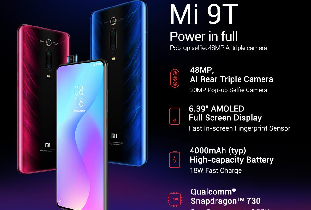 Xiaomi представи официално Mi 9T