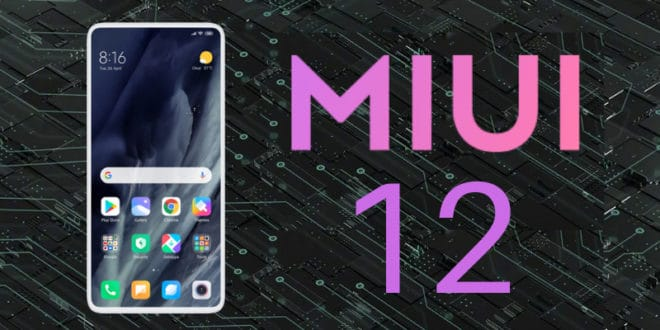 MIUI 12 може би най-сетне ще предложи тъмен режим