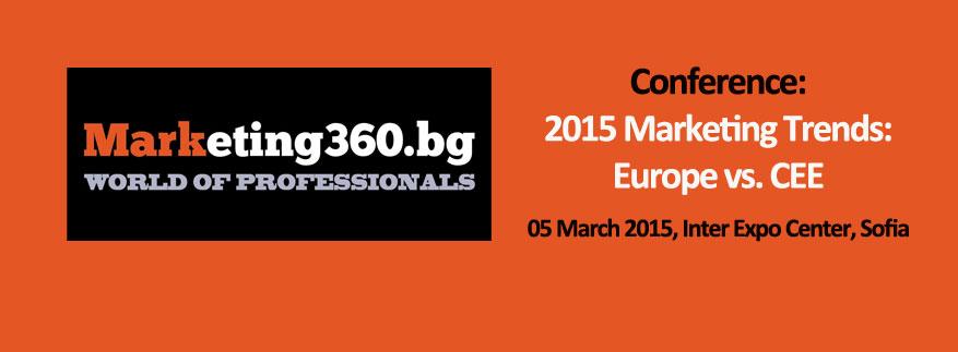 Конференция: Маркетинг тенденции: Европа срещу ЦИЕ