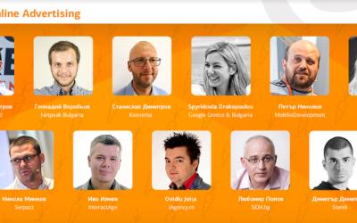 Само няколко дни остават до конференцията Online Advertising