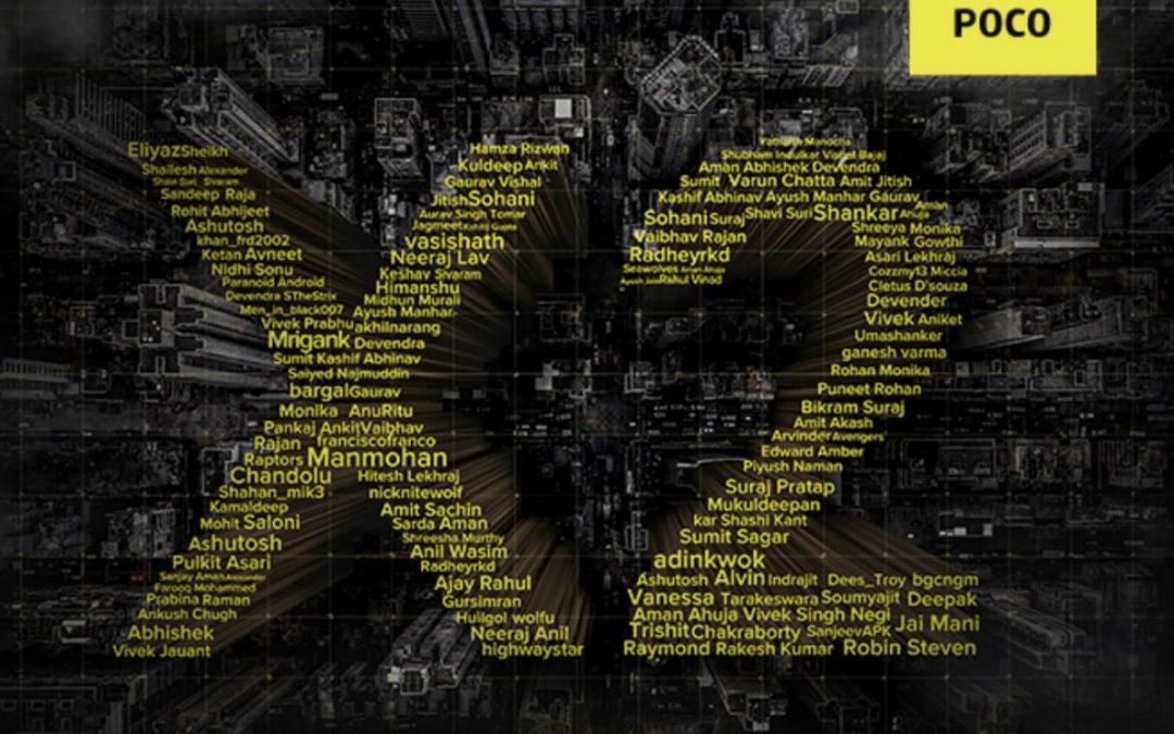 Poco X2 ще стартира на 4 февруари