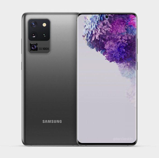 Ново изтичане показва финалния дизайн на камерата на Galaxy S20