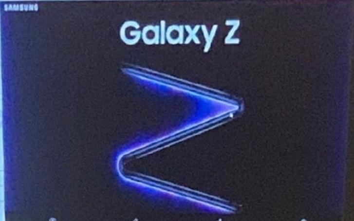 Galaxy Z Flip може да стартира през второто тримесечие със S Pen и ултра тънко стъкло