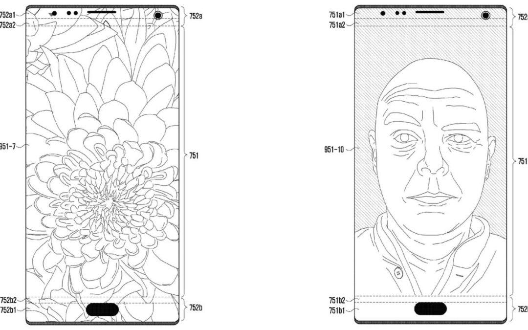 Samsung патентова отвори в дисплея