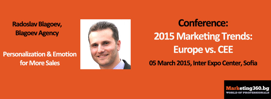 Конференция Маркетинг тенденции 2015: Европа срещу ЦИЕ