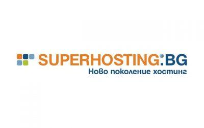 СуперХостинг.БГ отчита ръст от 33% при новорегистрираните домейни през първите шест месеца на годината