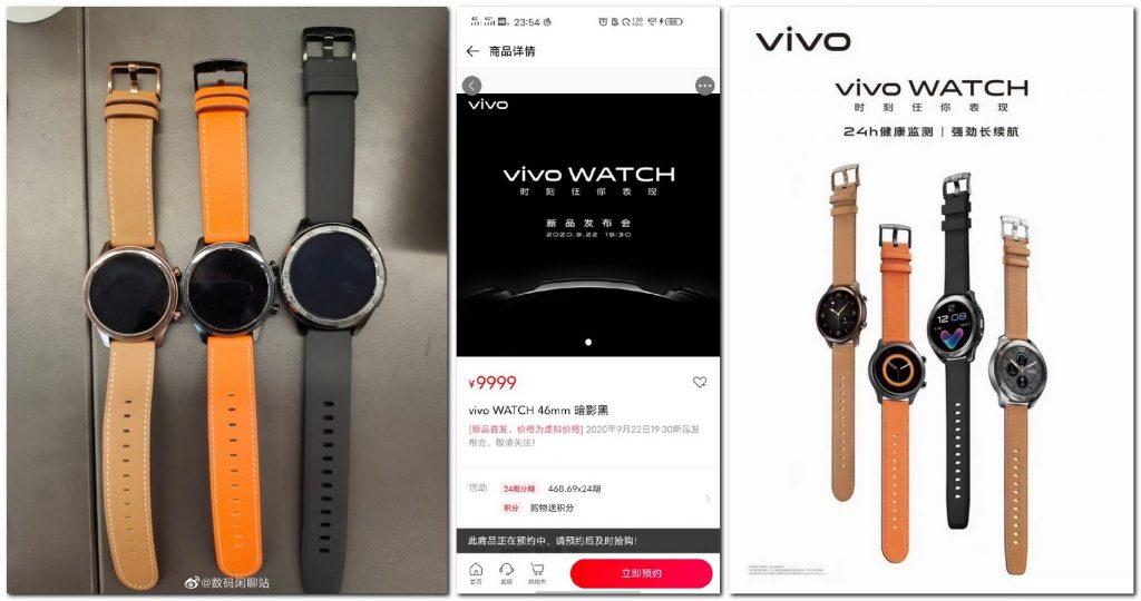 vivo-watch-leak_41ba