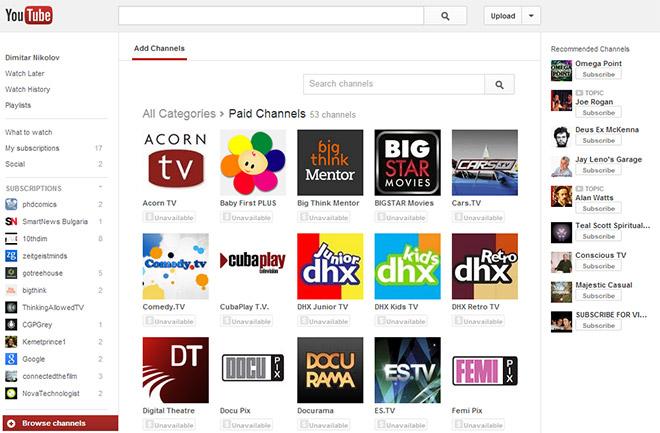 YouTube представи платени видео канали