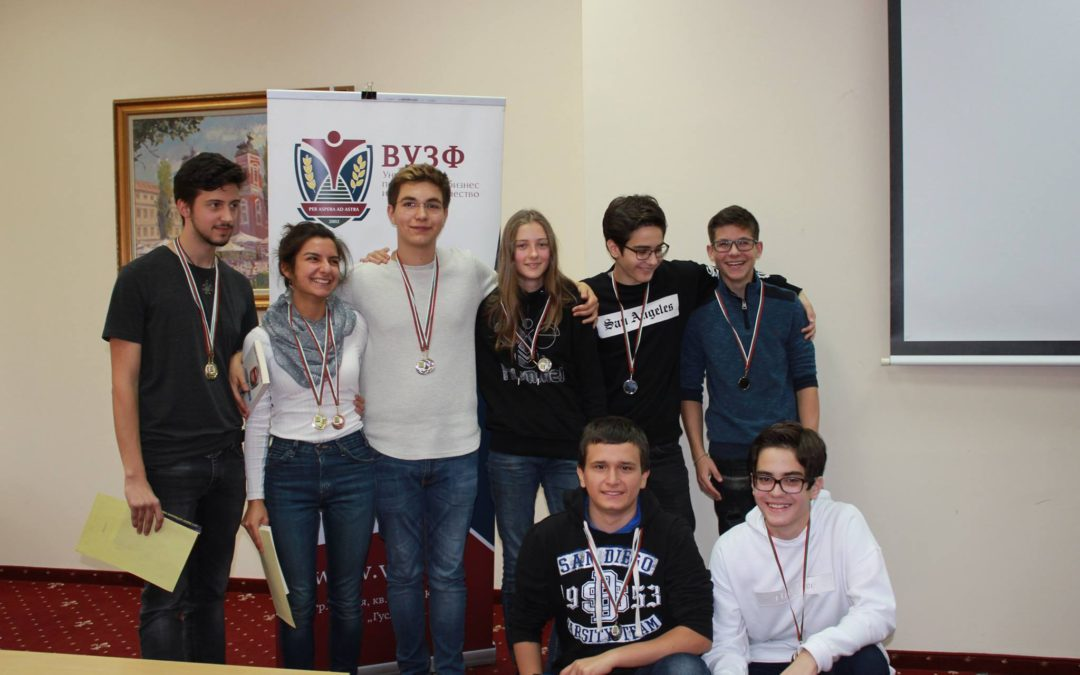 Първото по рода си състезание по дебати на технологична тема събра 32-ма от най-добрите млади дебатьори в България