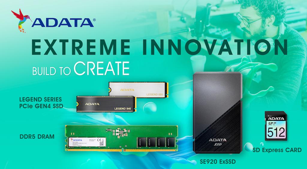 Новата продуктова линия на ADATA вече е тук