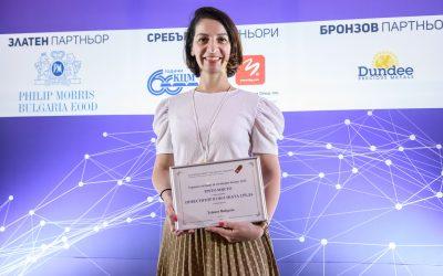 """Теленор с отличие """"Инвеститор в околната среда"""" от Български форум на бизнес лидерите"""