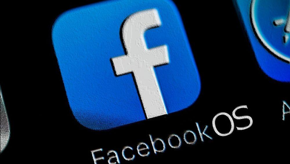 Facebook работи върху собствена операционна система