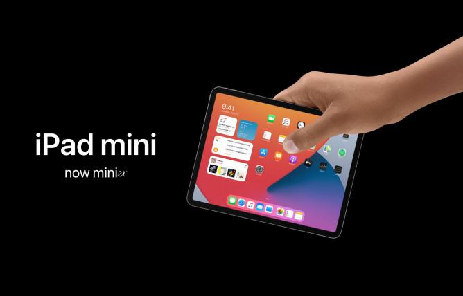 Концепция визуализира бъдещият безрамков iPad mini